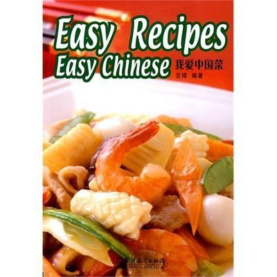 Easy Chinese Recipes Cook Book