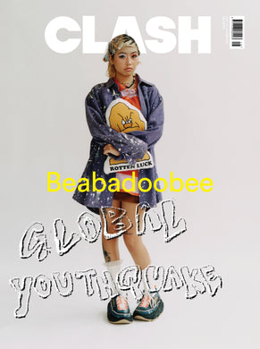 Issue 116 - Beabadoobee