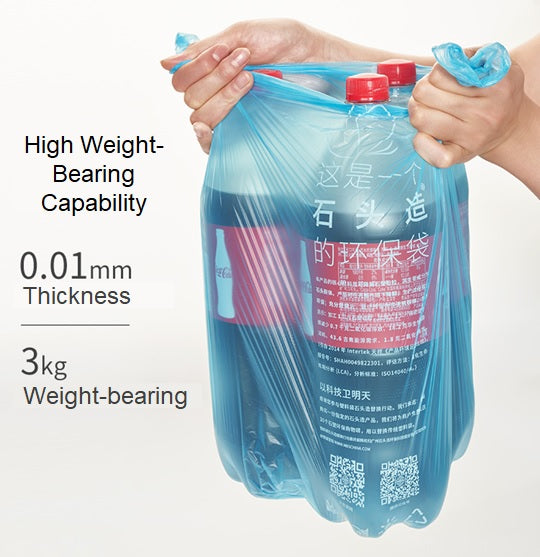 MBS Stone Bag - Garbage Bag (Colourful)