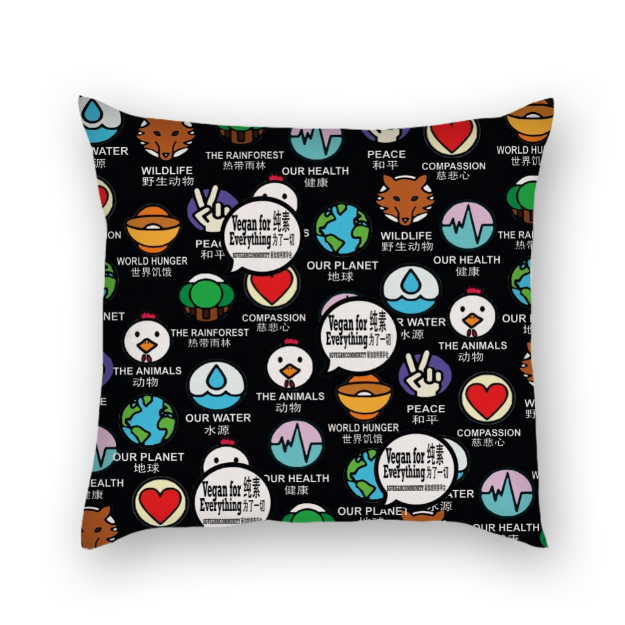 Premium Vegan For Everything Pillow Case