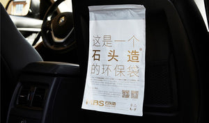 MBS Stone Bag - Car Garbage Bag