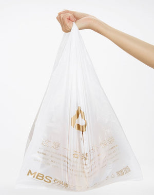MBS Stone Bag - Shopping Bag (60 sheets per box)