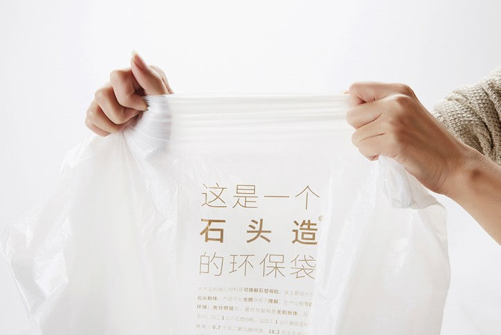 MBS Stone Bag - White Garbage Bag (30 sheets per roll)