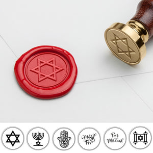 Customizable Jewish Symbols & Holidays Wax Seal Stamp - Star of David