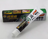 New Black Bamboo Whitening Toothpaste | Bamboo Toothpaste