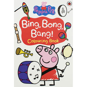 Peppa Pig: Bing, Bang, Bong