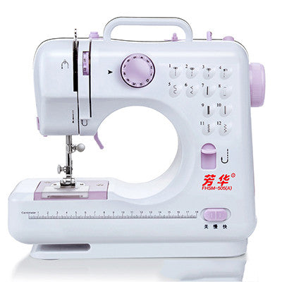 Mini Sewing Machine-  Portable Knitting Multifunction Electric Presser