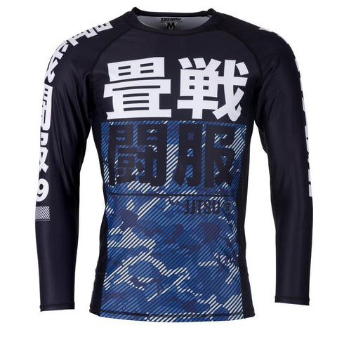 Essential Camo Long Sleeve Rash Guard - Blue