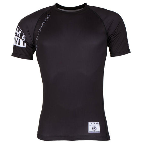 White Label Short Sleeve Rash Guard