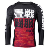 Essential Camo Long Sleeve Rash Guard - Red