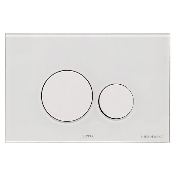 TOTO Round Push Button Plate for Neorest In-Wall Tank Unit, White Glass, SKU: YT994#WH