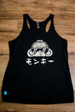Ladies Black + Platinum FM tank