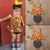Carrie Halloween Set - Abby Apples Boutique
