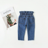 Dakota High Waisted Jeans - Abby Apples Boutique
