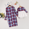 Mother Daughter Plaid Dress - Abby Apples Boutique