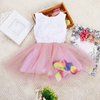 Kayla Rose Petal Tutu Dress - Abby Apples Boutique