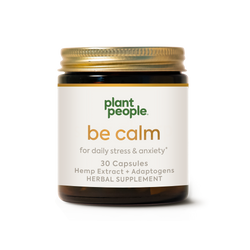 CBD Capsules: Be Calm