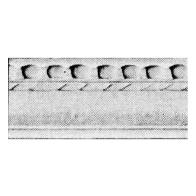 "4-1/4""(H) x 4""(Relief) - Georgian Crown Molding Design - [Plaster Material] - Brockwell Incorporated"