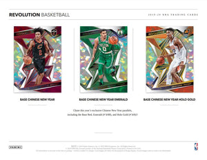 2019-20 Panini Revolution Chinese New Year Basketball Pack