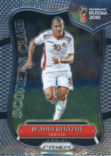2018 World Cup Prizm Scorers Club