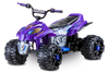 Guardians of the Galaxy Large ATV