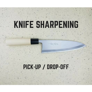 New Edge Sharpening (Knife Sharpening by Peter Nowlan)