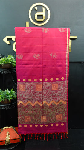 Fuchisa magenta color handloom soft silk saree | AJ272