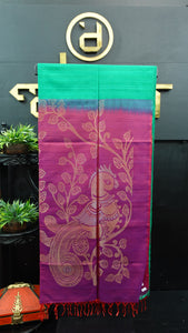 Green with magenta color handloom soft silk saree | AJ271