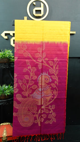 Mustard yellow  color handloom soft silk saree | AJ270