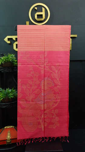Peach pink color handloom soft silk saree | AJ269