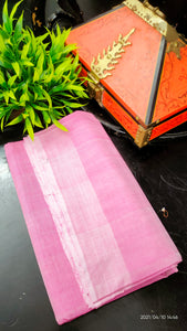 Plain onion pink and teal blue color combination plain handwoven Chendamangalam saree | SB149
