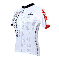 Ilapaladino Lovers/Couples Chinese Characters Short-sleeve Cycling Jerseys Summer Woman's Men's Sportswear Pro Cycle Clothing Racing Apparel Outdoor Sports Leisure Biking T-shirt  NO.062 -  Cycling Apparel, Cycling Accessories | BestForCycling.com