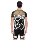 Maze Brown Cycling Short-sleeve Jersey/Suit Exercise Bicycling Pro Cycle Clothing Racing Apparel Outdoor Sports Leisure Biking Shirts Team Summer Kit NO. 813