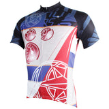 ILPALADINO Men's Professional MTB Cycling Jersey Breathable and Quick Dry Comfortable Bike Shirt for Summer NO.535 -  Cycling Apparel, Cycling Accessories | BestForCycling.com