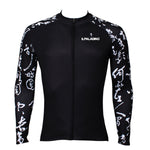 ILPALADINO Chinese Poetry Handwriting Cool Graphic Arm Print Men's Cycling Long-sleeve Black Jerseys - Spring Summer Exercise Wear Bicycling Pro Cycle Clothing Racing Apparel Outdoor Sports Leisure Biking Shirts Team Kit Personalized Styles NO.400 -  Cycling Apparel, Cycling Accessories | BestForCycling.com