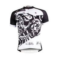 ILPALADINO Japanese Samurai Men's Cycling Jersey MTB Biking Apparel Bike Shirt Breathable and Quick Dry Comfortable Cycling Jersey Apparel Outdoor Sports Gear Leisure Biking T-shirt NO.697