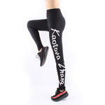 Women's Letter Print Active Fitness Quick Dry Sports Gym Yoga Workout Athletic Leggings Pants Running Tights Yoga Pants Bottom Black LK01
