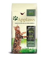Applaws Cat Chicken with Lamb - 2kg