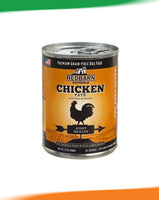 RedBarn Chicken Pate Joint Dog Pate 13oz.