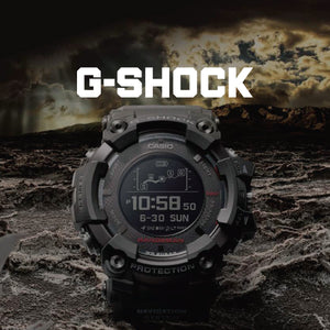 New exhibitor - Casio G-SHOCK