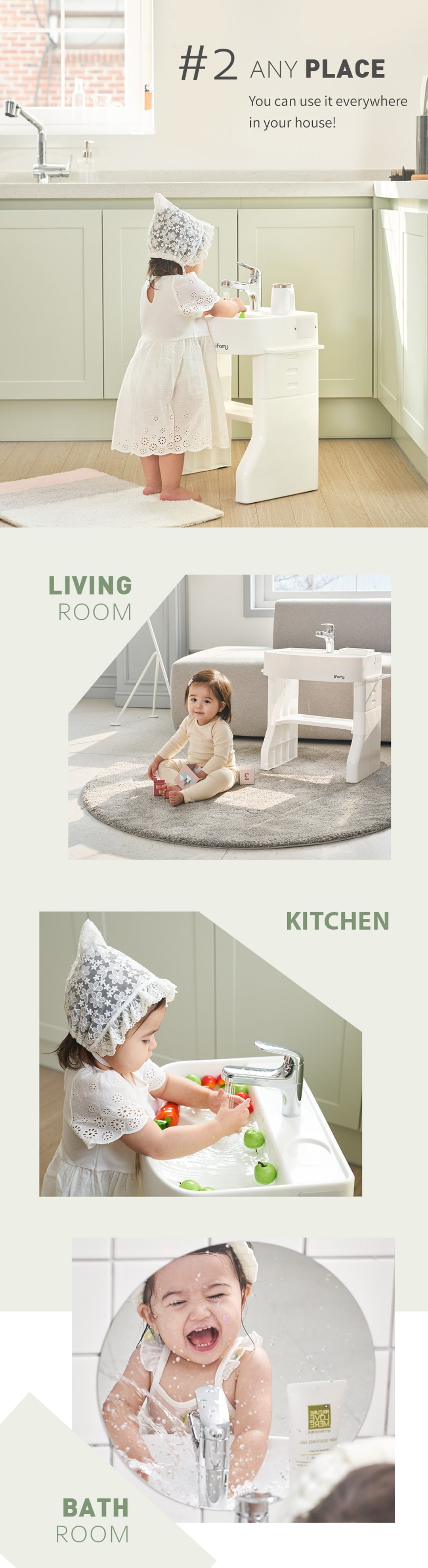 IFAM Good Habit Toddler Washing Table Can be Used Everywhere