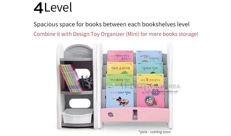 Design Open Book Shelf 4 Level