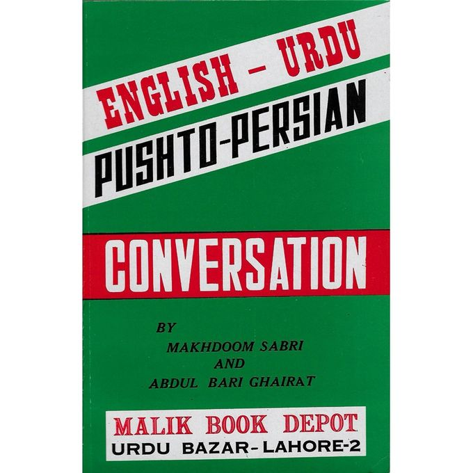 English Urdu Pushto Persian Conversation
