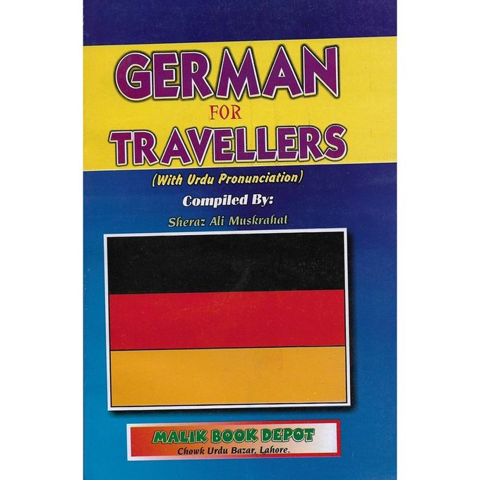 German for Travelers ( Urdu & English Pronunciation )