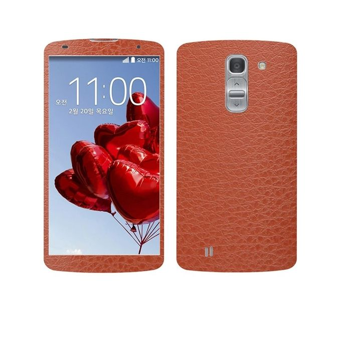 LG G Pro 2 Common Leather Texture Mobile Skin - Brown