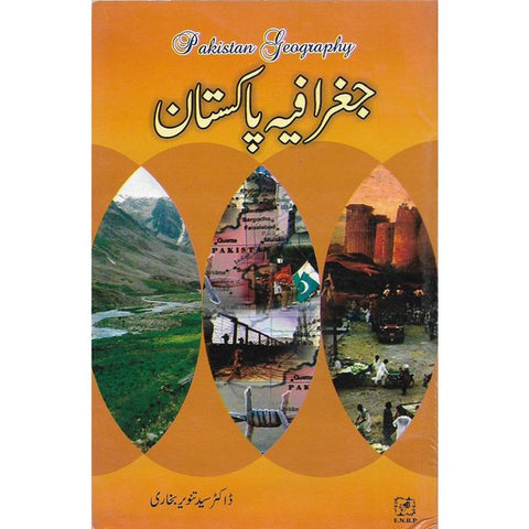 Pakistan Geography by Dr. Tanveer Bukhari