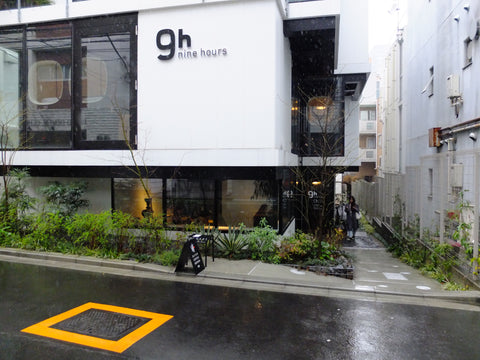 Clutch Cafe, Clutch Cafe London, Tokyo Coffee, Coffee Guide, Glitch Coffee Roasters
