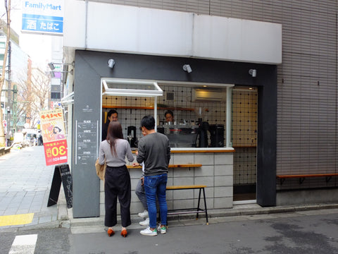 Clutch Cafe, Clutch Cafe London, Tokyo Coffee, Coffee Guide, Onibus, About Life Coffee Brewers