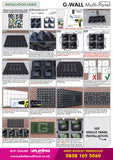 G-Wall Multi Panel Installation Guide