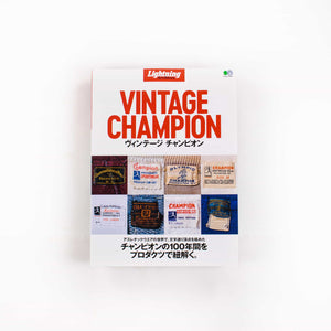 Vintage Champion - Lightning Archives - American Madness